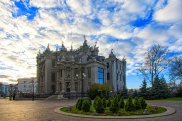 Kyjev – otec měst